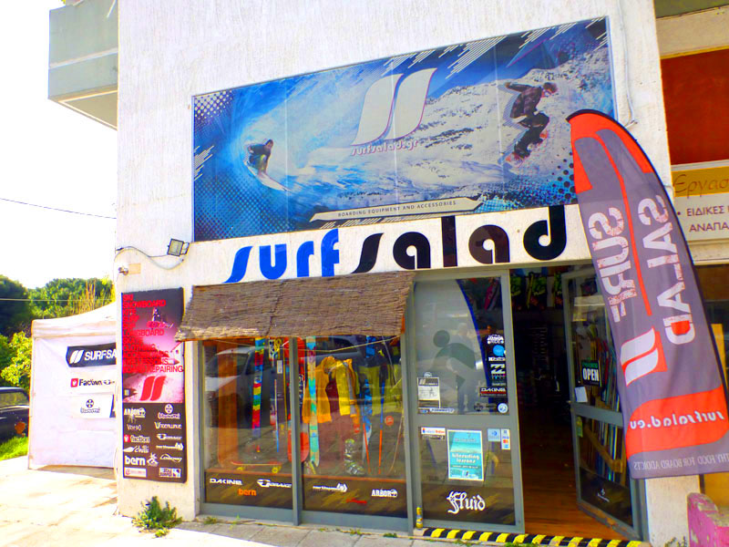 Surfsalad board store